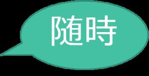 zuiji-300x154